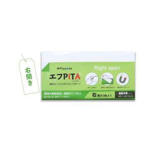 オーミヤ クリスタルシートプロ KR47W(ホワイト)|sanwayamashita