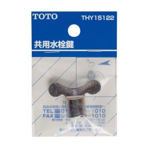 TOTO 共用水栓鍵 THY15122 |sanwayamashita