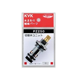 KVK 台付水栓用レンチ G10|sanwayamashita