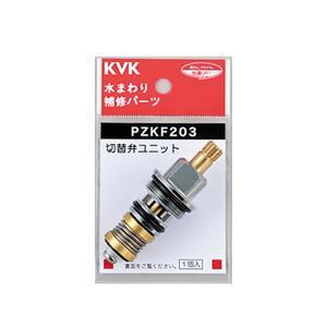 KVK 台付水栓用レンチ G11|sanwayamashita