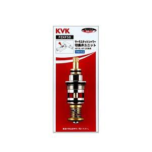 KVK 台付水栓用レンチ KPS955|sanwayamashita