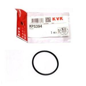 KVK 旧MYMキッチン水栓用Oリング KPS394|sanwayamashita
