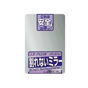 ケイ・マック(東プレ) 割れないミラーミニ PM-10|sanwayamashita