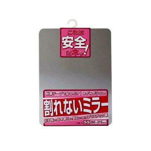 ケイ・マック(東プレ) 割れないミラーSS PM-11|sanwayamashita