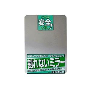 ケイ・マック(東プレ) 割れないミラーS PM-12|sanwayamashita