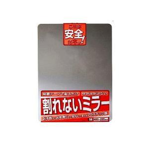 ケイ・マック(東プレ) 割れないミラーM PM-13|sanwayamashita