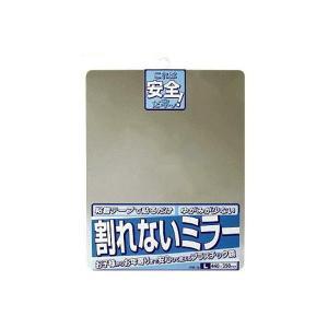 ケイ・マック(東プレ) 割れないミラーL PM-14|sanwayamashita