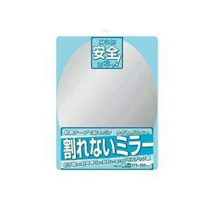 ケイ・マック(東プレ) 割れないミラー楕円小 PM-21|sanwayamashita