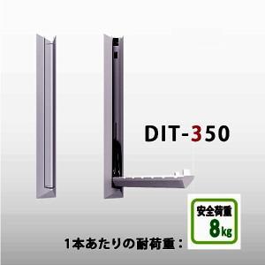 三栄水栓 洗濯機排水ホース PH64-861T-3 sanwayamashita