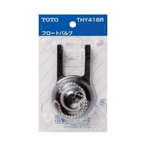 TOTO Pシールガスケット TH633-1 sanwayamashita
