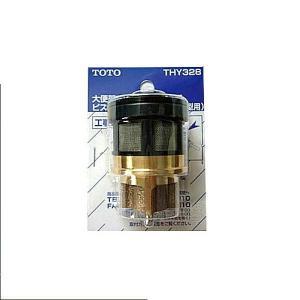 TOTO 大便器フラッシュバルブ用ピストンバルブ部(TV750N型用) THY328R|sanwayamashita