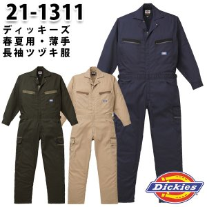 21-1311 Dickies ディッキーズ春夏長袖つなぎ服刺繍プリントも承ります|sanyo-apparel
