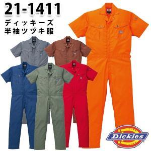 21-1411 Dickies ディッキーズ半袖ツヅキ服刺繍プリントも承ります|sanyo-apparel