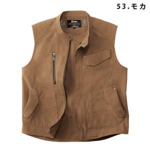 XEBEC ジーベック 2157ノースリーブジャケットSALEセール sanyo-apparel 02