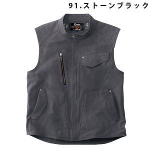 XEBEC ジーベック 2157ノースリーブジャケットSALEセール sanyo-apparel 04