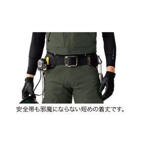 XEBEC ジーベック 2157ノースリーブジャケットSALEセール sanyo-apparel 06