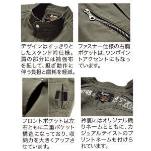 XEBEC ジーベック 2157ノースリーブジャケットSALEセール sanyo-apparel 07