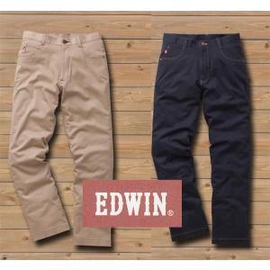 EDWIN・エドウイン33-83000厚手オールシーズンパンツ【綿ストレッチ】|sanyo-apparel