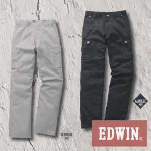 EDWIN・エドウイン33-83002厚手オールシーズンカーゴパンツ|sanyo-apparel
