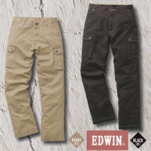 EDWIN・エドウイン33-83004厚手オールシーズンカーゴパンツ【綿ストレッチ】|sanyo-apparel