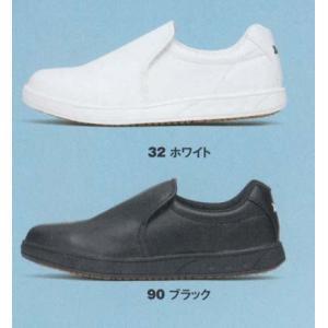 85664 セフティ厨房シューズ・ホワイト・ブラック・鉄先芯入|sanyo-apparel