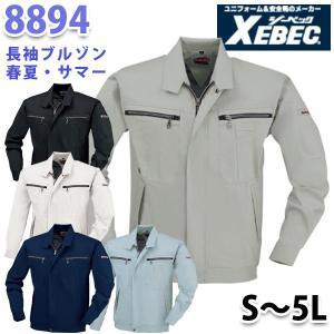 XEBEC ジーベック 8894 長袖ブルゾン 春夏 SALEセール|sanyo-apparel