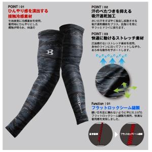 BURTLE バートル 春夏 4043アームカバー M L XLSALEセール|sanyo-apparel|05