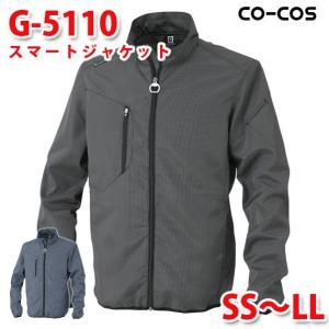 コーコス グラディエーター 作業服 アウター メンズ レディース G-5110 スマートジャケット SS〜LLSALEセール sanyo-apparel
