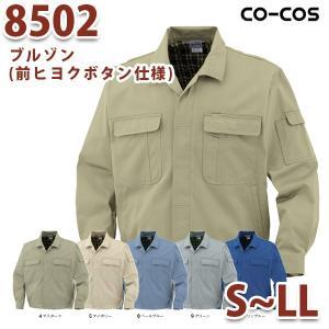火や熱に強く、快適な着心地の『着楽綿』を採用。  素材:ソフト綿 混率:綿100%