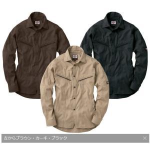 D-1088 Dickies ディッキーズ長袖シャツ|sanyo-apparel