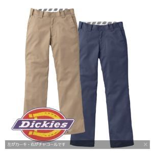 D-1873 Dickies ディッキーズ・ストレートパンツ|sanyo-apparel