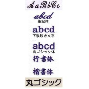 お手軽刺繍SALEセール|sanyo-apparel|02