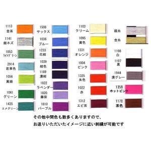 お手軽刺繍SALEセール|sanyo-apparel|03