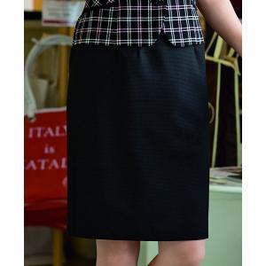 事務服 スカート アンジョア 56070 スカート 5号〜19号 sanyo-apparel