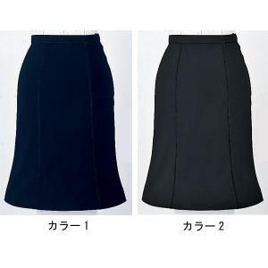 事務服 スカート 大きいサイズ アンジョア 56152 マーメイドスカート 21号〜25号|sanyo-apparel