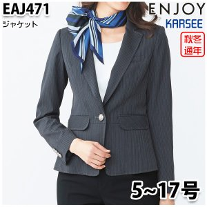 EAJ471 ジャケット 5号から17号 カーシーKARSEEエンジョイENJOYオフィスウェア事務服SALEセール|sanyo-apparel