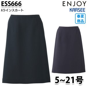 ESS666 スカート 5号から21号 カーシーKARSEEエンジョイENJOYオフィスウェア事務服SALEセール|sanyo-apparel