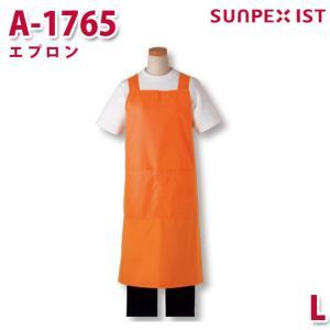 A-1765 エプロン オレンジ L サンペックスイスト 業務用 エプロン/前掛 フードサービスSALEセール|sanyo-apparel