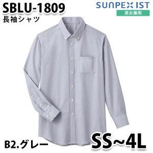 SBLU-1809-B2 男女兼用 長袖シャツ グレー SerVo SUNPEX IST|sanyo-apparel