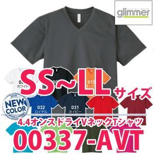 00337-AVT SSからLLサイズ4.4オンスドライVネックTシャツ TOMSトムスglimme...