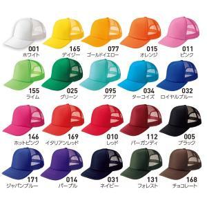 00700-EVMイベントメッシュキャップ帽子 JL〜FトムスTOMS700EVM子供用〜大人用|sanyo-apparel|03