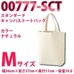 00777-SCTナチュラルMサイズ スタンダードキャンバストートバッグ TOMSトムス無地T777-SCTSALEセール