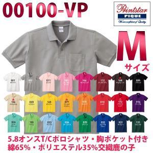 00100-VP 5.8オンス MサイズT/C半袖ポロシャツトムスTOMSプリントスター 無地 ポケット付き100VP|sanyo-apparel