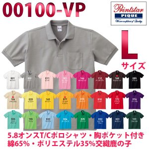 00100-VP 5.8オンス LサイズT/C半袖ポロシャツトムスTOMSプリントスター 無地 ポケット付き100VP