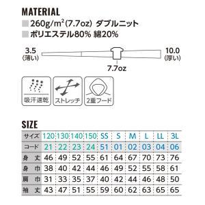 00342-ASZ 7.7オンス ドライスウェットジップパーカー 150サイズ glimmerグリマーTOMSトムス子供用キッズ342SALEセール|sanyo-apparel|04