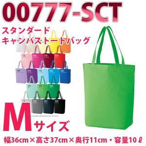 00777-SCT Mサイズ スタンダードキャンバストートバッグ カラーTOMSトムス無地777-SCT|sanyo-apparel
