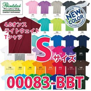 00083-BBT Sサイズ4.0オンス ライトウェイトTシャツTOMSトムスプリントスター 無地 Tシャツ083BBT83