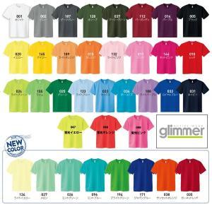 00300-ACT  L 4.4オンスドライTシャツglimmerグリマーTOMSトムス無地ホワイト カラー 蛍光300ACTSALEセール|sanyo-apparel|02