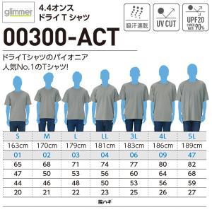 00300-ACT  L 4.4オンスドライTシャツglimmerグリマーTOMSトムス無地ホワイト カラー 蛍光300ACTSALEセール|sanyo-apparel|04
