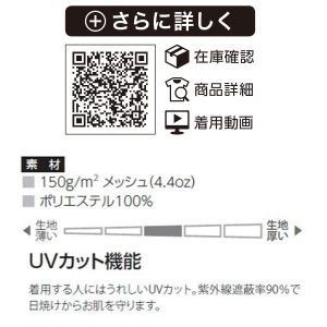 00300-ACT  L 4.4オンスドライTシャツglimmerグリマーTOMSトムス無地ホワイト カラー 蛍光300ACTSALEセール|sanyo-apparel|05